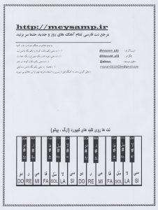 سایت نت فارسی طلایی و اطلاعات